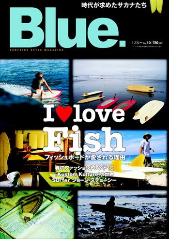 BLUE10cover.jpg