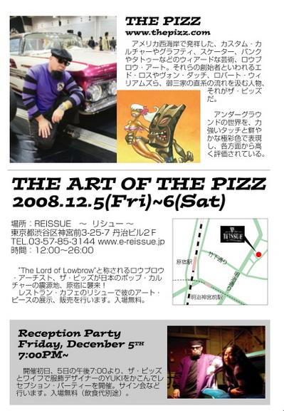 pizz1.jpg