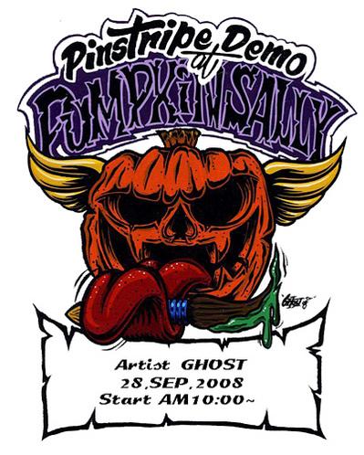 080908_pumpkin-thumb-400x498.jpg