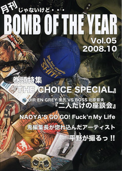 bomb01.jpg